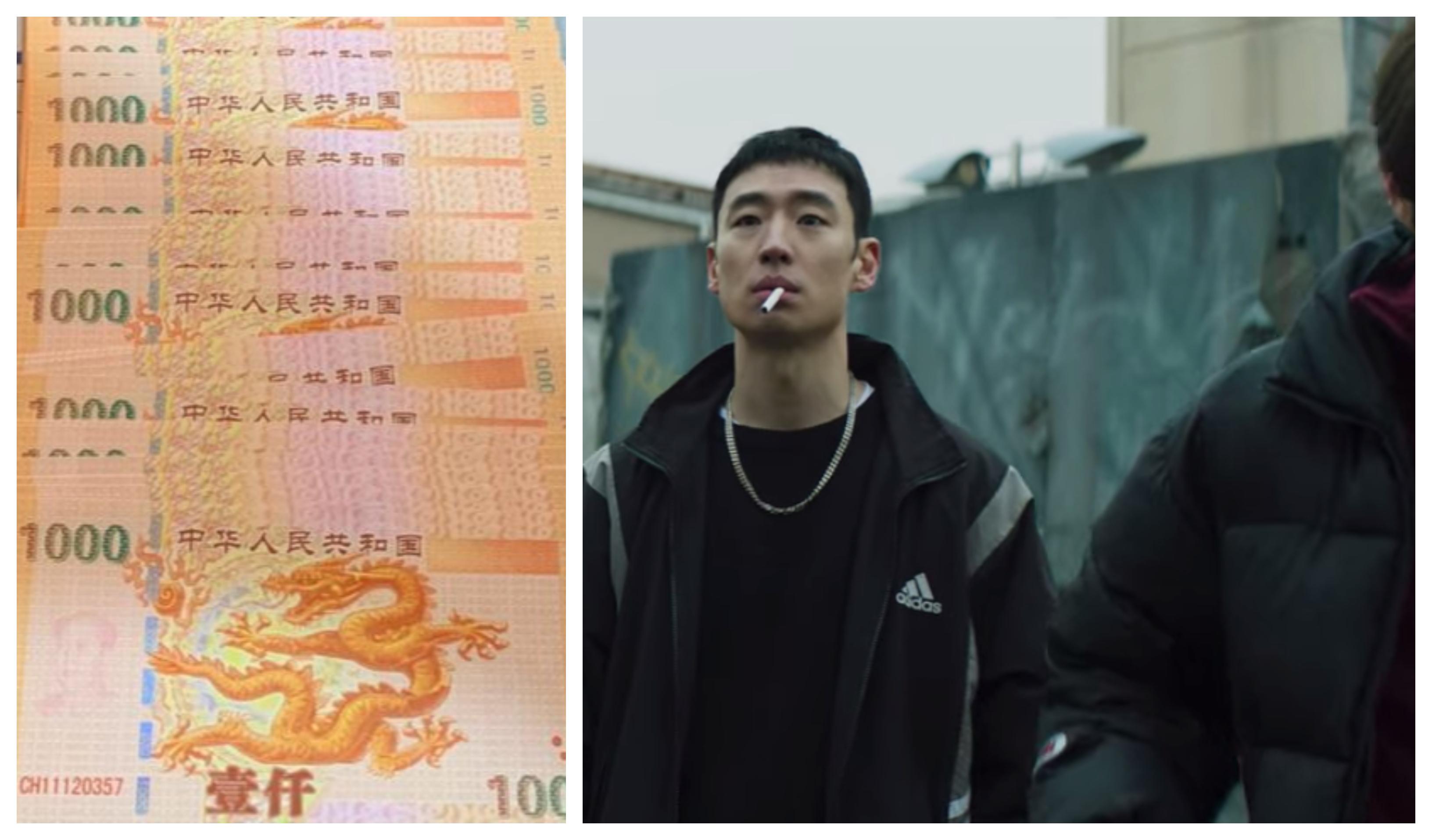 Billetes chinos de dragon amarillo